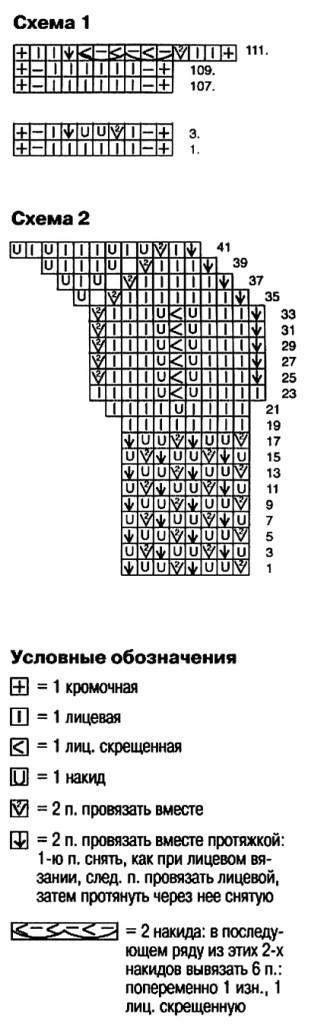 04-kopiya