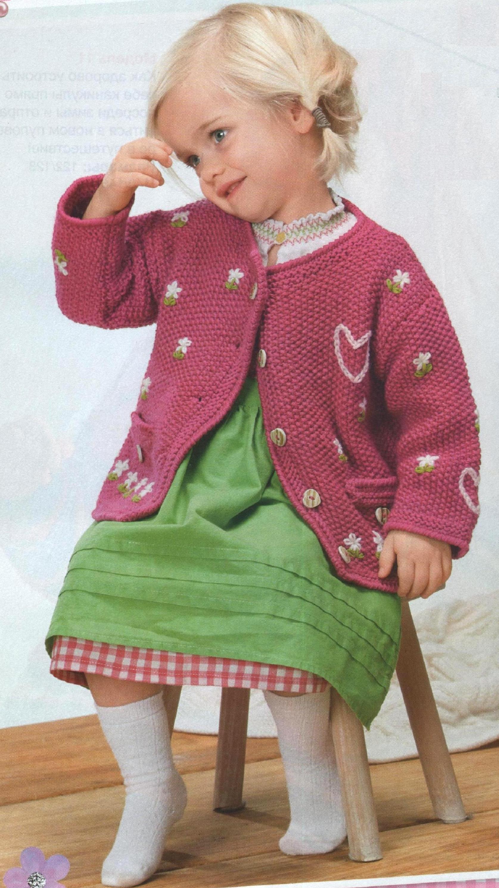 Жакет с вышивкой на девочку