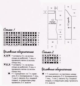 knit_mode_2011_04_Stranitsa_28-kopiya