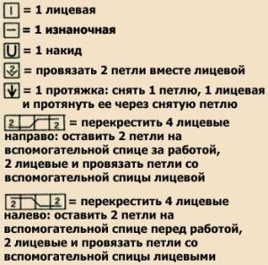 1248259544_jaket_1_sh_3