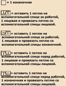 1248687200_pul_4_sh_2