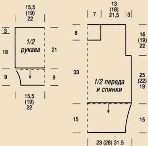 1259683218_pulover_1_sh_3