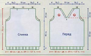 319-2