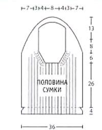 193-2 (1)