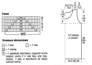 IMAGE0021-kopiya
