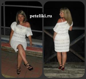 Платье Белая Роза