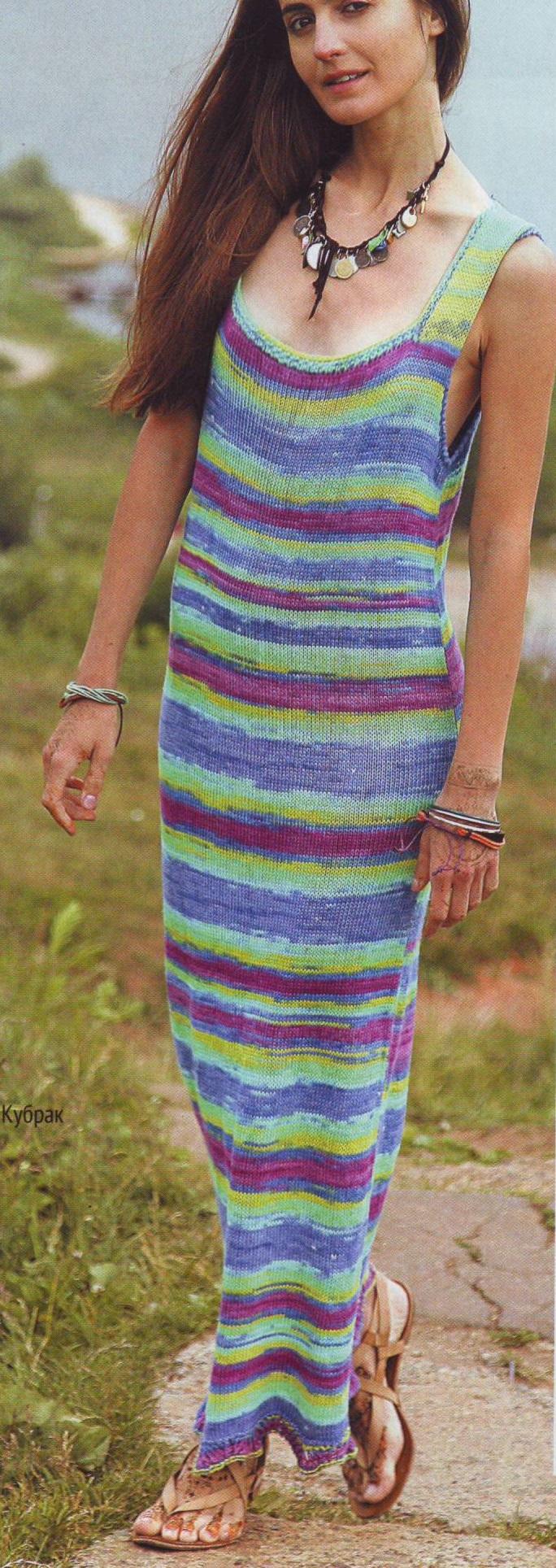 Длинное меланжевое платье спицами