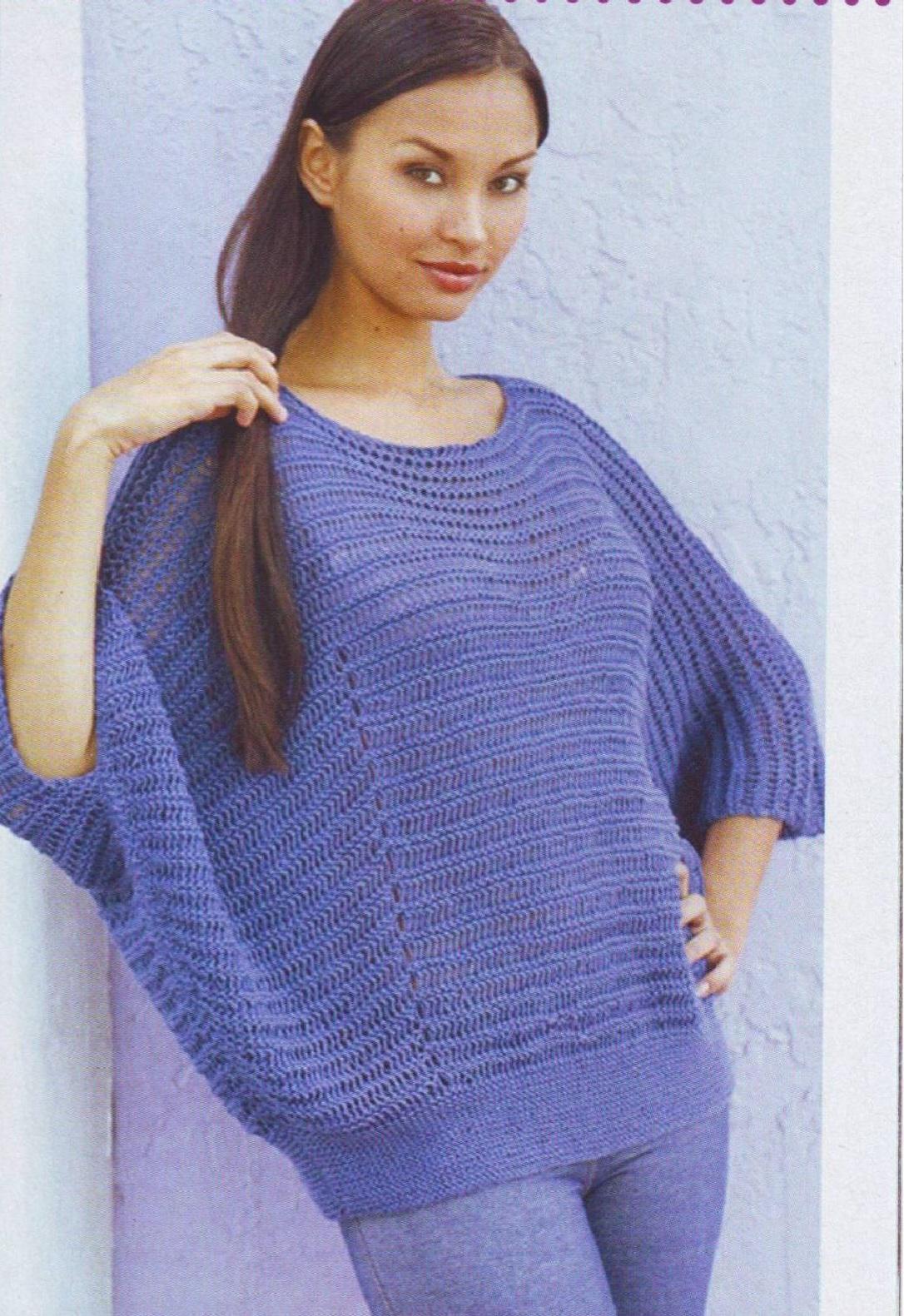Широкий пуловер вязаный спицами